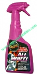 YF-Inflatable spray bottle-31
